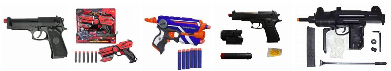 Le pistole giocattolo di E-giochiamo